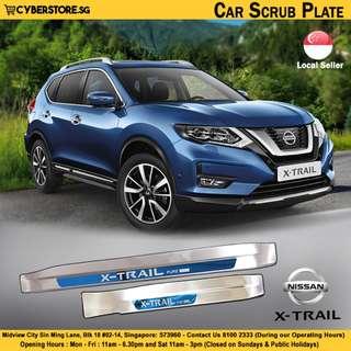 Nissan X.Trail Sill Scuff Plate (Blue)