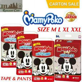 [Mamypoko] Mamy Poko Disney Mickey Pants/Tapes JAPAN INCLUDING FREE DELIVERY