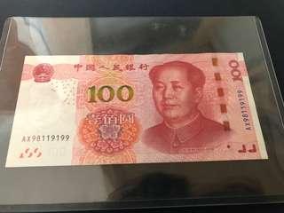 全新新版人民幣¥100