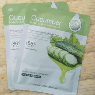 Cucumber Natural Skin Care Mask