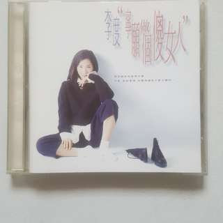 Chinese cd . ( original )   Selling $10.  Condition Is Good.