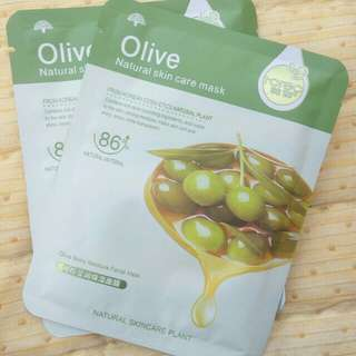 Olive Natural Skin Care Mask from Rorec