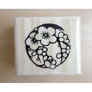 Chinese Motif Rubber Stamp