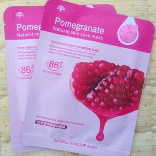Pomegranate Natural Skin Care Mask from Rorec