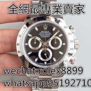 環亞  AR 成名作品 ROLEX DAYTONA 116520 904鋼 超薄款