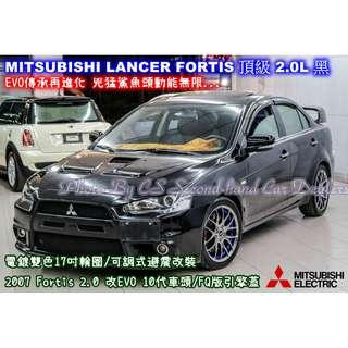 三菱 Lancer Fortis 頂級版 2.0L 黑