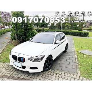 2012年 BMW 118I 5D 1.6 SPORT LINE M版套件(新車價165萬) 一手車 車況極佳