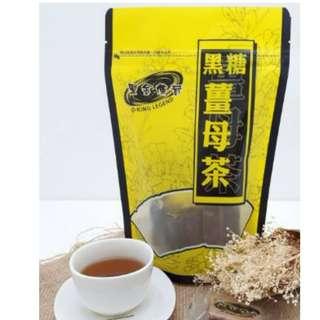 黑金傳奇 黑糖薑母茶455公克