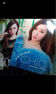 Elle Tiffany cover 少女時代
