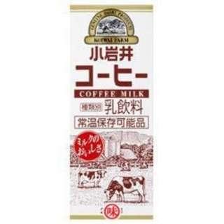 日本直送 小岩井乳業系列 咖啡味牛乳飲品 200ml 一本