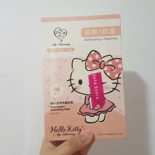 instock – My Scheming x Hello Kitty facial masks