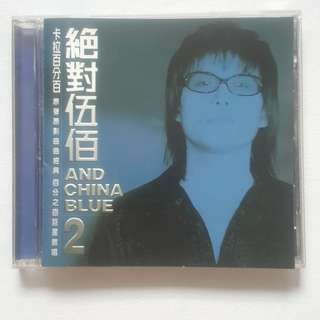 Chinese cd . ( original )   Selling $13  Condition Is Good.