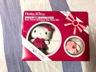 Octopus Hello Kitty 成人八達通連匙扣套裝