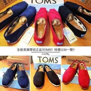 特價799!TOMS全新正品懶人鞋基本款 紅/黑