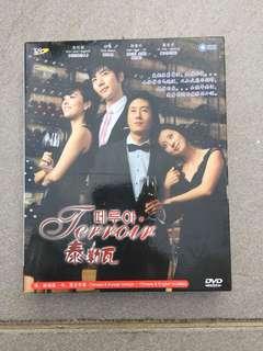 Korean Drama Terroir