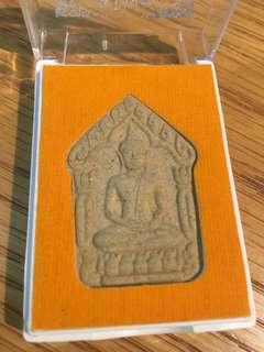 Phra Khun Paen Ajahn Fon Deesawan