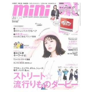VANS 日本Magazine 換購布袋 - (黑色)