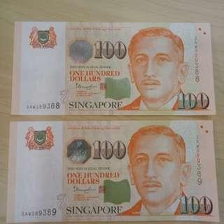Singapore Portrait $100 Dollars Tharman 2run fancy no 3AW 389388-389389 UNC