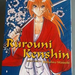 Rurouni Kenshin Vol 1-3 by: Nobuhiro Watsuki