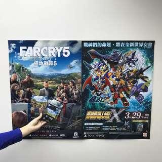 PS4 機戰X Farcry 5 預訂