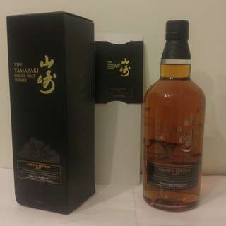 (6B42) 日本山崎 The Yamazaki Single Malt Whisky Limited Edition 2017 700ml 43% (有盒) 日本法國舊酒洋酒威士忌白蘭地干邑拿破崙whisky brandy cognac xo vsop napoleon