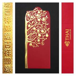 1 pc Embossed Red Packet