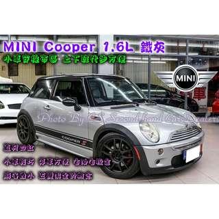 MINI Cooper 1.6L 鐵灰