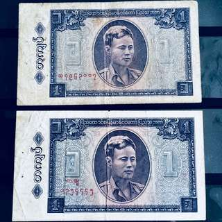 Vintage Asian notes