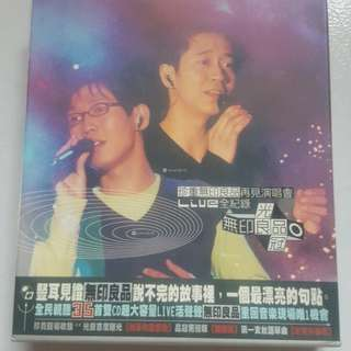 Chinese cd . ( original )   Selling $28.. Condition Is Good.