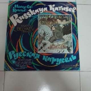 Russkaya Karusel Vinyl LP