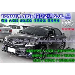 TOYOTA Altis 頂級Z版 2.0L 黑色