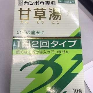 「Kracie」漢方甘草湯濃縮顆粒SII【10包】