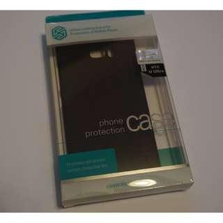 Nillkin Frosted Shield Hard Case for HTC U Ultra (Black)