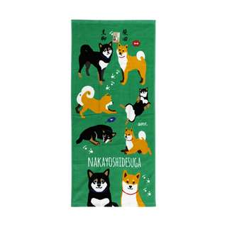 Only 1 Available! Nakayoshidesuga Bath Towel (Green)
