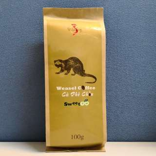 貂鼠咖啡 Weasel Coffee (咖啡豆 Coffee Bean)