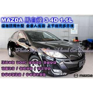 MAZDA 馬自達 3 4門 1.6L 黑