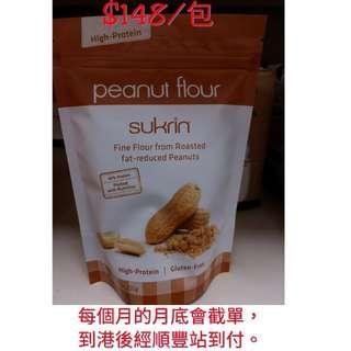 英國💷代購Sukrin Gluten Free Peanut Flour 250g