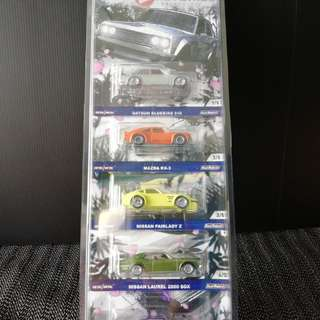 Hotwheels Japanese Historic 2