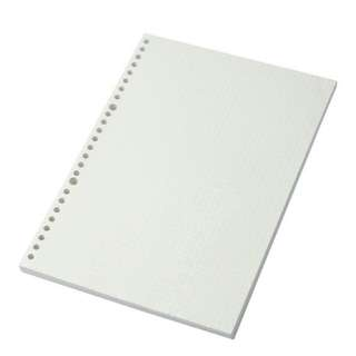 Muji B5 loose leaf grid (100 sheets)