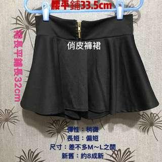 🚚 俏皮短褲短裙