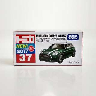 Japan Tomica No. 37 Mini John Copper Works  -  Green (Limited Color)  -  BNIB