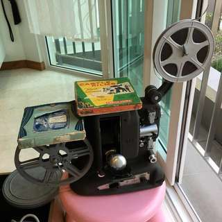 Paillard Bolex Vintage Movie Projector