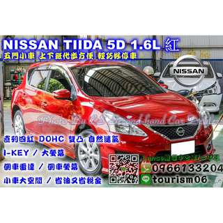 NISSAN 日產 BIG TIIDA 5門 1.6L 紅