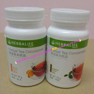 只售 360 2樽Herbalife 50g 運動草本茶