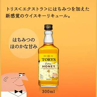 """日本SUNTORY旗下TORYS蜂蜜味""""飲品""""包郵"""