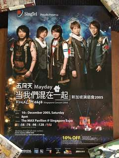 REDUCED! Mayday 五月天 Final Home 當我們混在一起 Autographed Poster 簽名海報