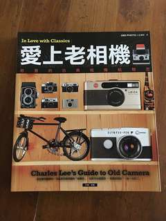 REDUCED! In Love with Classics: 愛上老相機 Charles Lee's Guide to Old Cameras (Chinese Books)