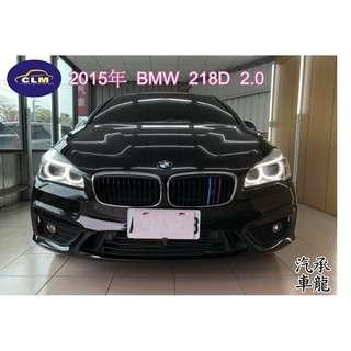 2015年寶馬 218D  2.0黑色 柴油