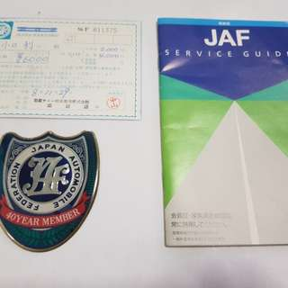 Original JAF 40th anniversary Emblem