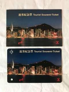 MTR 紀念票